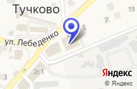 Схема проезда до компании КОВРЫ & ПОСТЕЛЬНОЕ БЕЛЬЁ в Тучково