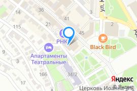 «Драматический театр им. А. С. Пушкина»—Театр в Керчи