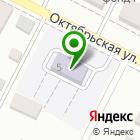 Местоположение компании ЯКОВЛЕВСКИЙ РАЙОННЫЙ ДОМ ДЕТСКОГО ТВОРЧЕСТВА