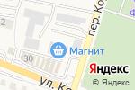 Схема проезда до компании Стрелецкий в Стрелецком
