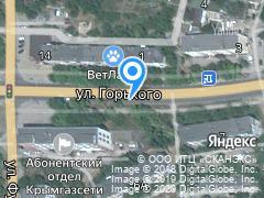Крым, город Керчь, ул. Горького