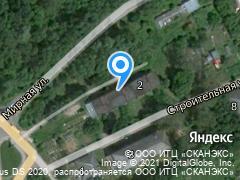 Малоярославецкий район, Малоярославец, улица Строительная, д. 2