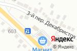 Схема проезда до компании Mulino в Белгороде