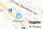 Схема проезда до компании Парикмахерская в Белгороде