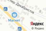 Схема проезда до компании Farcar в Белгороде
