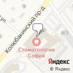 Магазин салютов Руза- расположение пункта самовывоза