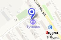 Схема проезда до компании ПТФ ТЕРМООКНО в Тучково