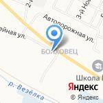 Компания по ремонту и производству выхлопных систем на карте Белгорода