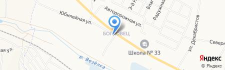 Автомобильные Выхлопные Системы на карте Белгорода