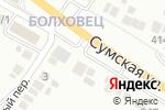 Схема проезда до компании Стройхозбыттовары в Белгороде