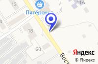 Схема проезда до компании АТП № 26 в Тучково