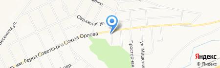 Арника на карте Белгорода