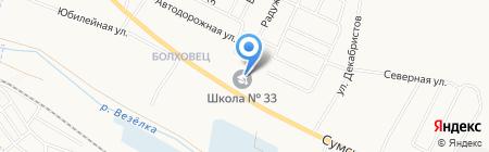Средняя общеобразовательная школа №33 на карте Белгорода