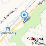 Березка на карте Белгорода