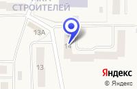 Схема проезда до компании ПРОДОВОЛЬСТВЕННЫЙ МАГАЗИН МЕРИДИАН в Пудоже