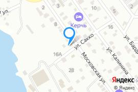 «МОСКВА-КРЫМ»—Санаторий в Керчи