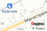 Схема проезда до компании АрендаСтройТорг в Белгороде