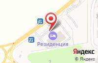 Схема проезда до компании Резиденция в Репном