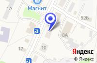 Схема проезда до компании КОТЕЛЬНАЯ № 1 в Пудоже