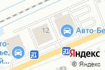 Схема проезда до компании Триумф в Белгороде