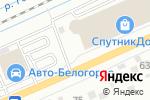 Схема проезда до компании Древпласт в Белгороде