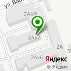 Местоположение компании Белкухня