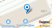Компания MAX/DEKOR на карте