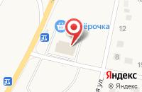 Схема проезда до компании ВКУСНЯК в Репном