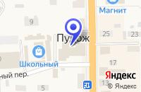 Схема проезда до компании ХОЗЯЙСТВЕННЫЙ МАГАЗИН ДОМ в Пудоже