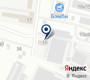 Капитал-Прок-Черноземье, торговая компания