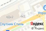 Схема проезда до компании Дом Каминов в Белгороде