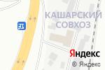 Схема проезда до компании Тортышка в Белгороде