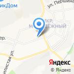 Априори на карте Белгорода