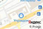Схема проезда до компании Магазин ковров в Белгороде