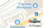 Схема проезда до компании Квинта в Белгороде
