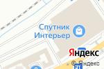 Схема проезда до компании Спутник Интерьер в Белгороде