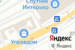 Схема проезда до компании Доступная мебель в Белгороде