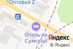 Схема проезда до компании Отель на Сумской в Белгороде
