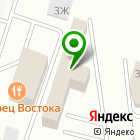 Местоположение компании SKYDUNA