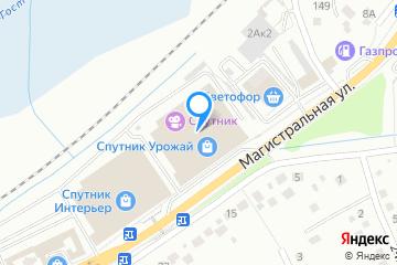 Афиша места Спутник Урожай