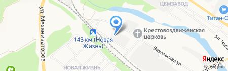 Autolive на карте Белгорода