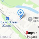 Спутник на карте Белгорода