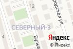 Схема проезда до компании Лимон в Дубовом