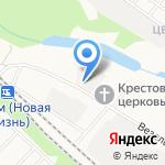 РЕФМА на карте Белгорода