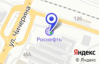 Схема проезда до компании АЗС № 48 БЕЛГОРОДНЕФТЕПРОДУКТ в Белгороде