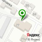 Местоположение компании ТИСАЙД