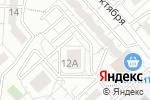 Схема проезда до компании Кружка Хмельная в Белгороде