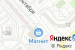 Схема проезда до компании Кудряшка в Белгороде