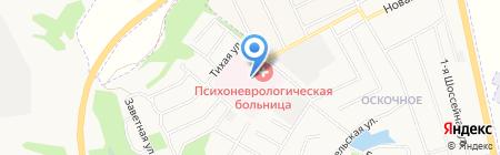 Белгородская областная клиническая психоневрологическая больница на карте Белгорода