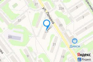 Снять трехкомнатную квартиру в Высоковске улица Ленина, 23